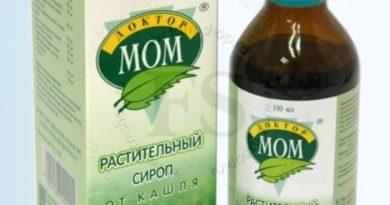 doktor-mom-vo-vremja-beremennosti-9327333